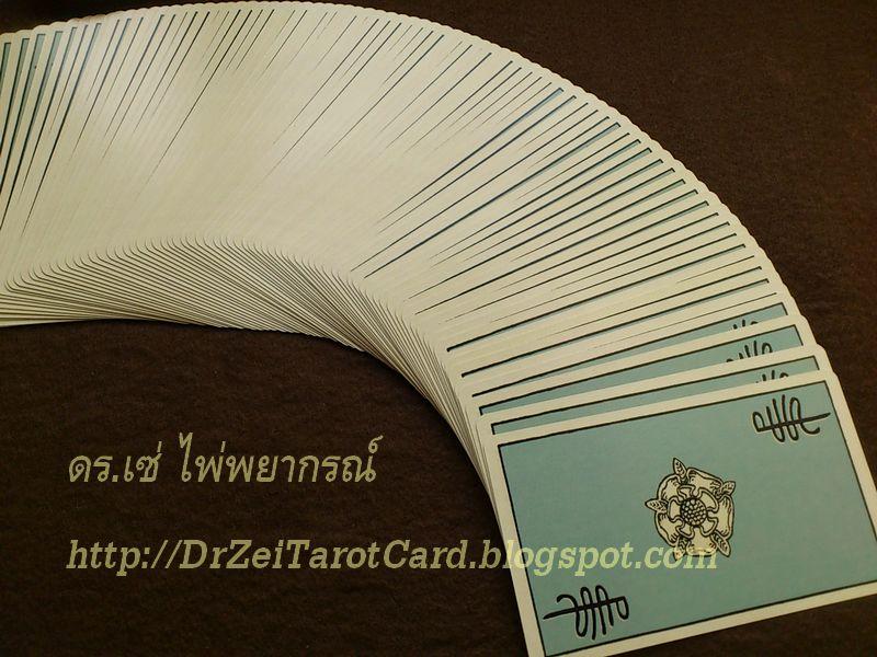 กรีดไพ่ ไพ่ยิปซี คลี่ไพ่ ไพ่ยิบซี Fanning Cards สับไพ่ Shuffling สะพาน Bridge ไพ่ทาโรท์ ไพ่ทาโร่ Pamela Colman Smith Commemorative Set Rider-Waite Tarot