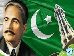 essay on my favourite personality allama iqbal Allama iqbal essay - school writings a custom essay on, allama, iqbal withtions my hero , my favourite personality allama iqbal short essay.