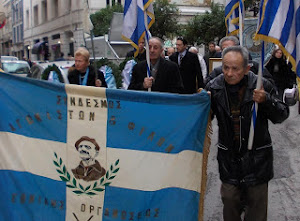 Andrea, ex politic prisoner in Albania, protests in Athens, for pension termination by Greek State