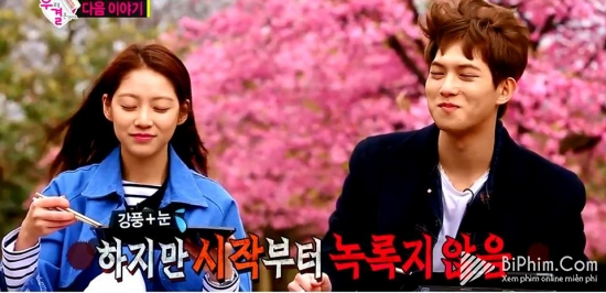 We Got Married 2015