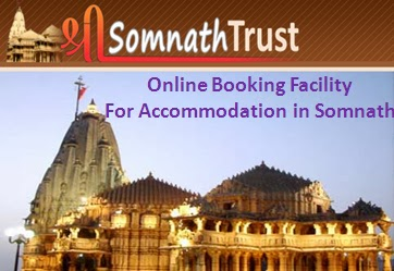 Shree Somnath Jyothirling Temple Is First Among The Twelve Aadi Jyothirlinga S Of India Meaning Word Lord Moon Refers