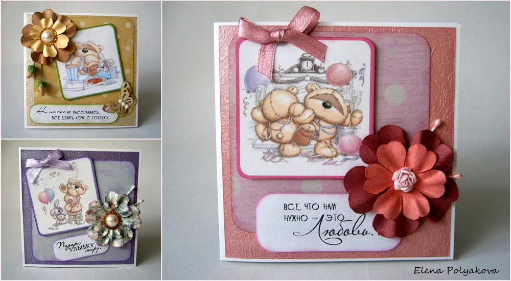 Скрапбукинг открытки на день рождения любимому 56