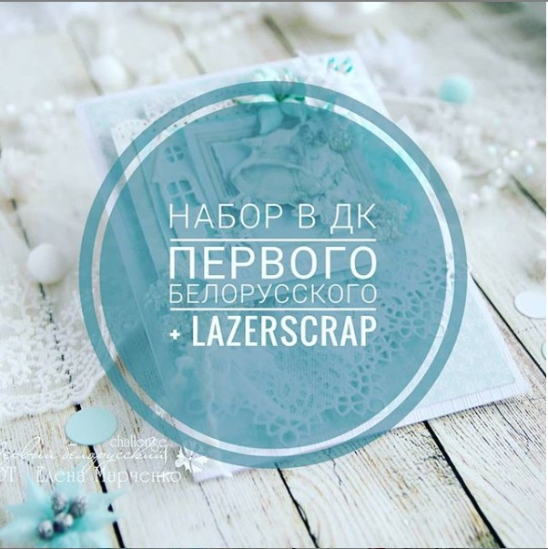 НАБОР в ДК / Design CALL