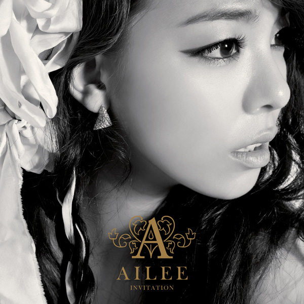Peacefaithhope ailee profile stage name ailee stopboris Gallery