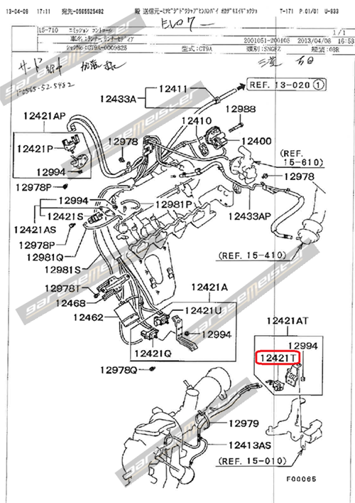 302 complete engine diagram html