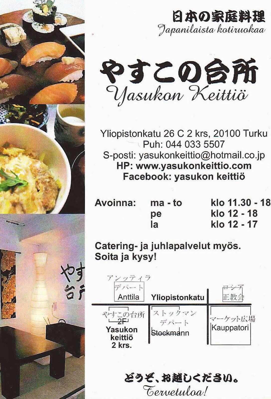 The traveler's drawer YASUKON KEITTIÖ, Japanilaista kotiruokaa Turku (S