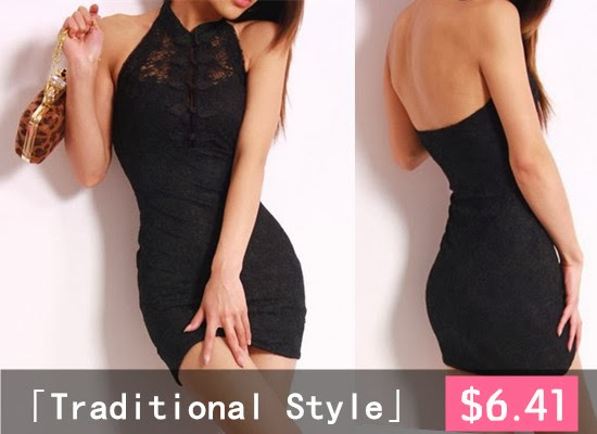 http://www.wholesale7.net/china-traditional-style-sexy-halter-lace-backless-wrap-off-shoulder-see-through-dress_p127704.html