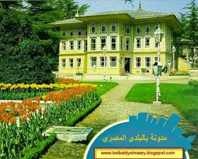 حمل وشاهد شاشة توقف بانوراميه لقصر اينالى كافاك فى اسطنبول بتركيا وتجول فى القصر كانك داخله بحجم 3.8 ميجا بايت