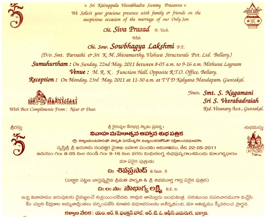 Hindu Wedding Invitation Wording In English For Friends Marriage – Engagement Invitation Matter