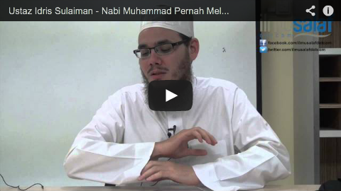 Ustaz Idris Sulaiman – Nabi Muhammad Pernah Melihat Rupa Sebenar Malaikat Jibril