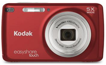 Specifications and Price Camera Kodak Easyshare Touch M577 Updated