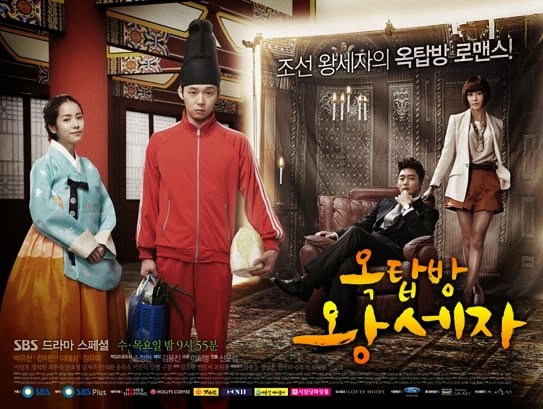 Best Korean Drama in 2009 2010 2011 and 2012 Most Recommended