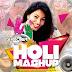 Holi Mashup – DJ Shocker