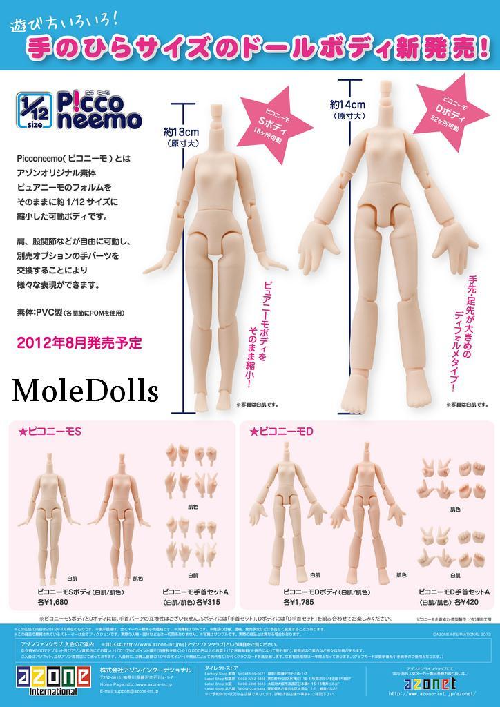 [Tutoriel] Little Pullip - Page 3 Azone+New+Picco+Body++Azone+-+MoleDolls