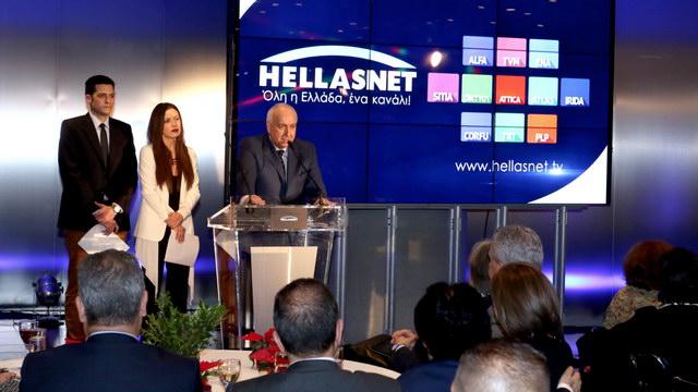 HellasNet: Ένα νέο τηλεοπτικό δίκτυο περιφερειακών σταθμών
