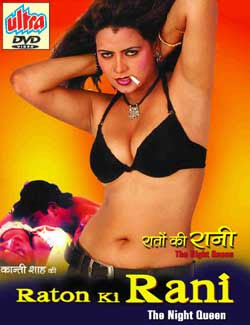 Raton Ki Rani 2004 Hindi Movie Watch Online Information :