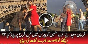 Farhan Saeed Proposing Urwa Hocane in Paris