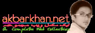 :: www.akbarkhan.net ::