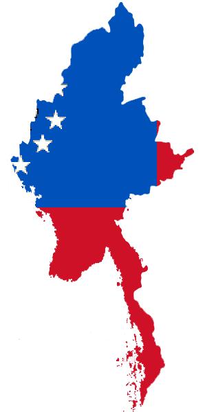Burma Flag Vector