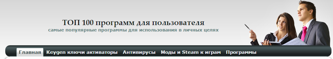 Файл лицензии для Avast Premier до 2026 года