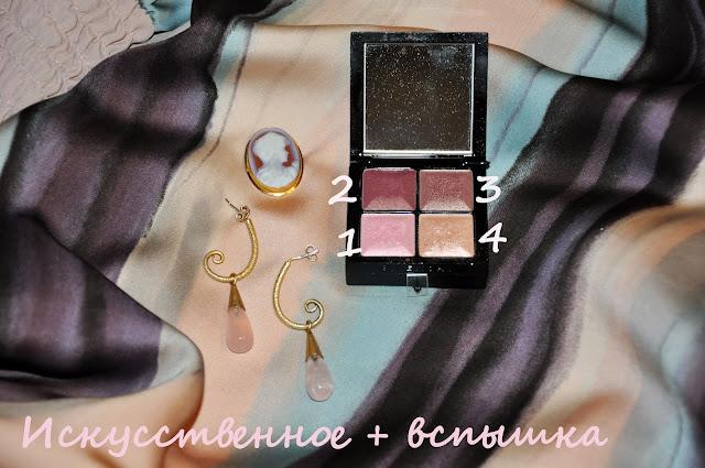 Givenchy Le Prisme Yeux Quatuor #71 Purple Show