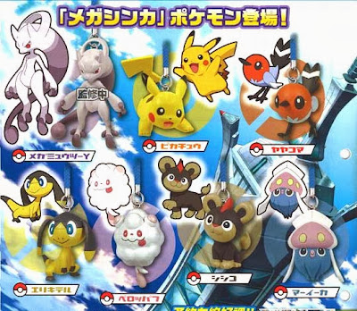 Pokemon Netsuke Figure XY 2 TTA