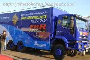 Service Truck pendukung rally