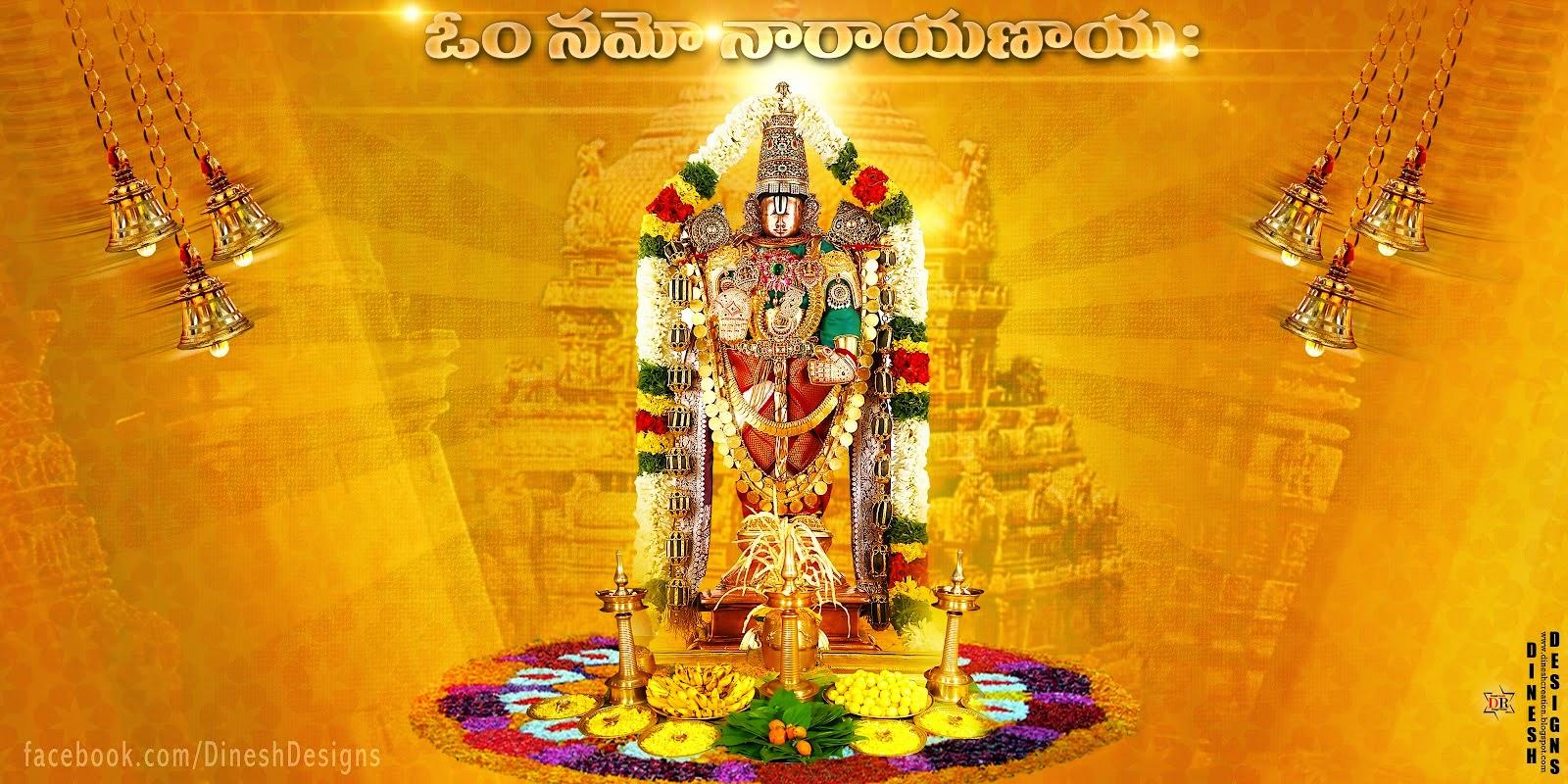 Sri Annamacharya Samkirtanas - M.S. Subbulakshmi
