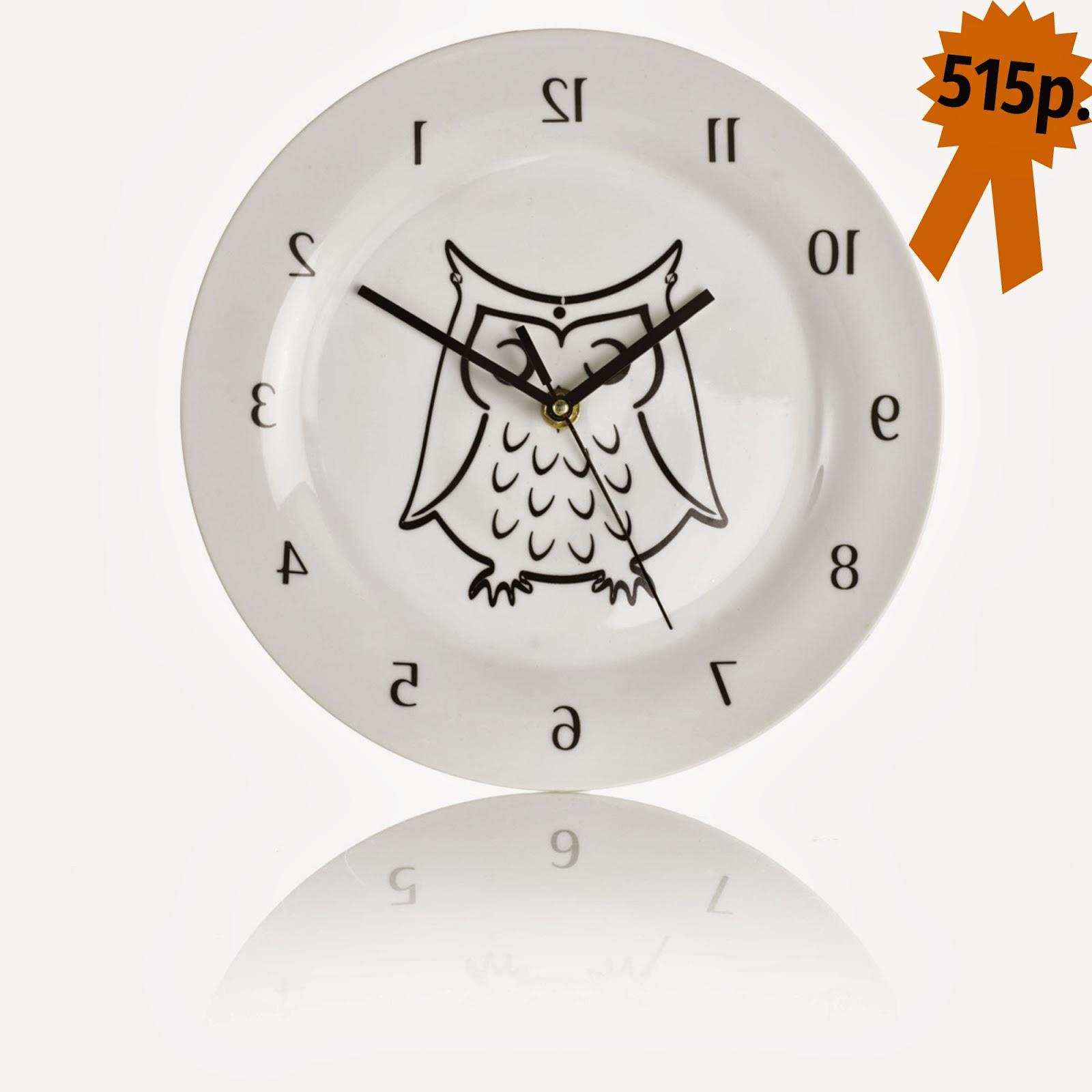Настенные часы «Сова»  Impressionen