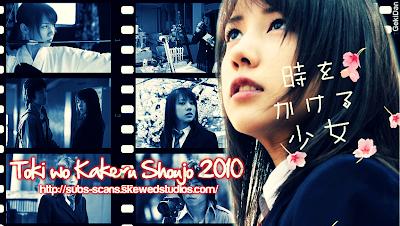 Toki wo Kakeru Shoujo 2010
