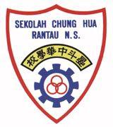 Logo Sekolah