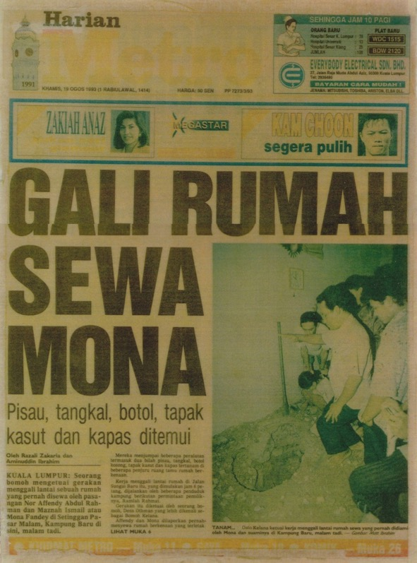 Sarjan Azizah bongkar rahsia besar mengenai Mona Fendy
