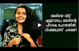 Premam actress interview