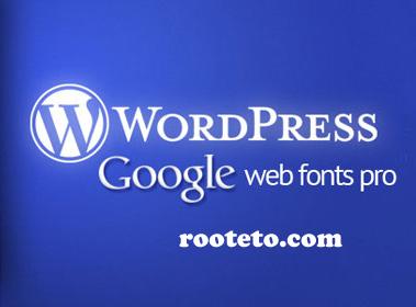 http://4.bp.blogspot.com/-83NgL8wHVC0/T4kNgtmu0EI/AAAAAAAAG00/OYtTzlzi5hs/s1600/wordpress-google-fonts.jpg