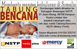 Tabung Bantuan Somalia