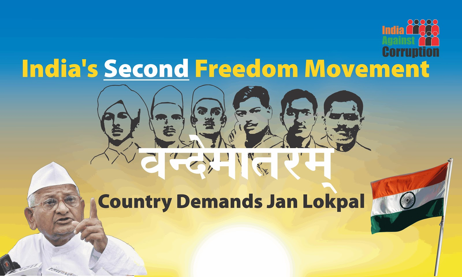 freedom movements in india This list of indian freedom fighters honors the independence leaders that  dedicated  india movement: indian independence movement major  organizations:.