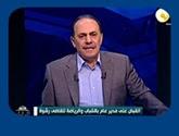 -برنامج  البرلمان يقدمه نصر القفاص حلقة يوم الثلاثاء 31-5-2016