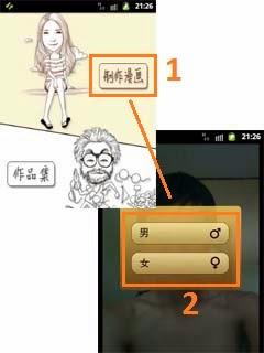 ubah gambar foto menjadi kartun