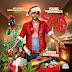 [Mixtape] Young Throwback - Santa Throw
