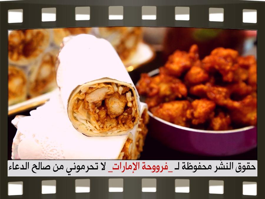 طريقة سندويشات بصلصة جوانح الدجاج بالصور 25.jpg