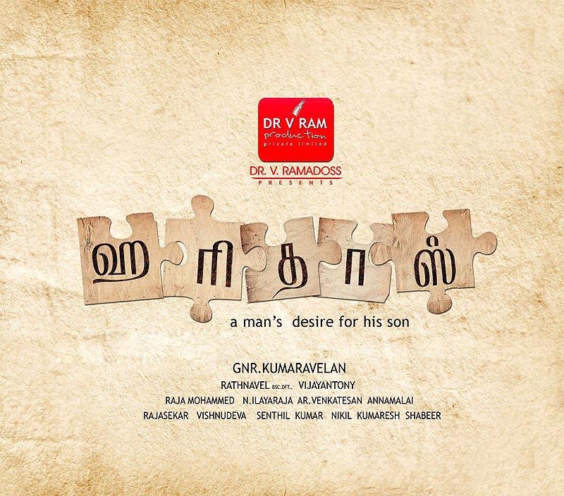 vishal name wallpaper