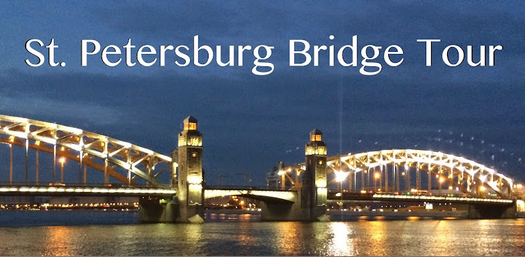 St. Petersburg Bridge Tour