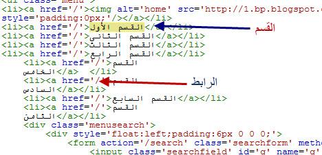 قالب مجلة مصرى لايف للمواقع الترفيهية