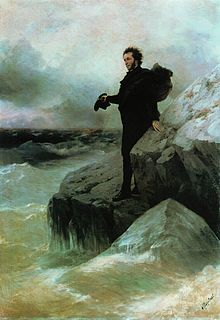 El adiós de Pushkin al mar. Cuadro de Iván Aivazovski e Iliá Repin (1877).