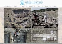 Onchestos  Website