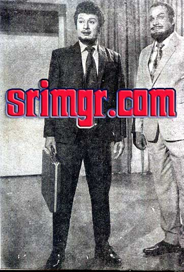 MGR & S.A. Asokan in 'Ulagam Sutrum Valiban' Movie