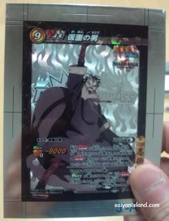 Naruto Card Game - Siapakah Menma ? Versi Lain Naruto di Road to Ninja
