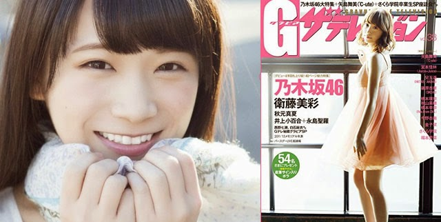akimoto-manatsu-and-eto-misa-menjadi-cover-girl-majalah-gtv