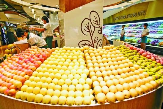 聯華超市 980 citylife
