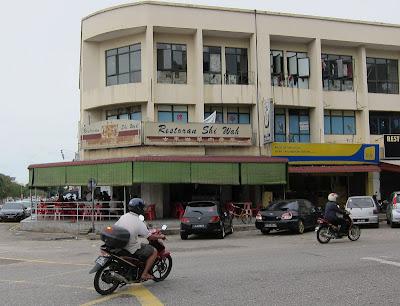 Bak-Kut-Teh-Shi-Wah-Permas-Jaya-Johor-Bahru